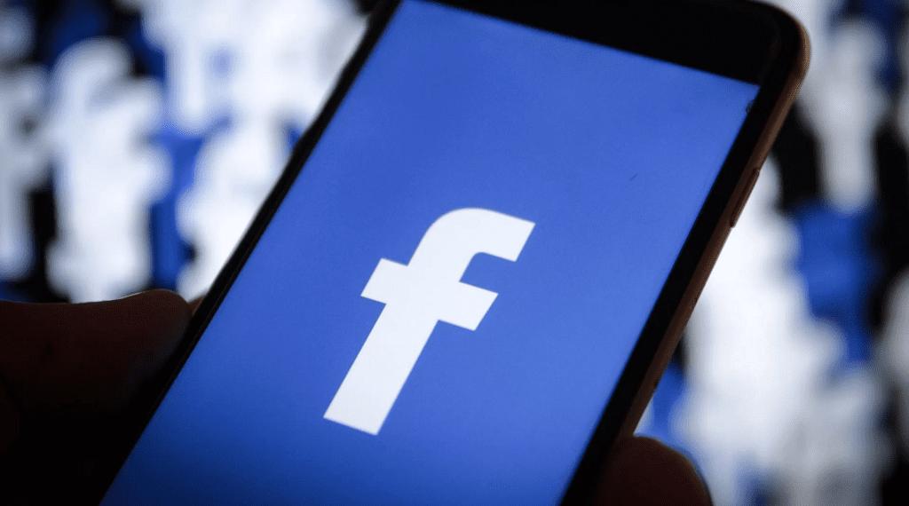 Estrategias para triunfar en Facebook